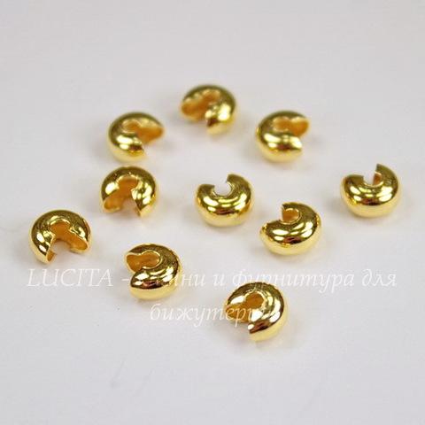 Бусина для маскировки кримпа 5 мм (цвет - золото), 10 штук