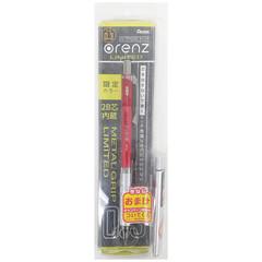 Механический карандаш 0,3 мм Pentel Orenz Metal Grip (лимитированный, Metallic Red + бонус)
