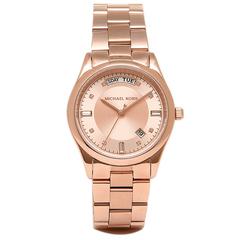 Наручные часы Michael Kors Colette MK6071