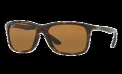Солнцезащитные очки Ray-Ban 8352 (POLARIZED)