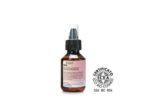 Регенерирующее масло для тела Insight Regenerating Body Oil