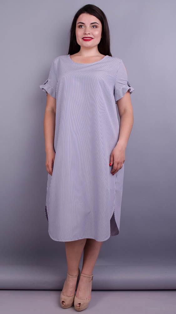 Юна. Оригінальна сукня плюс сайз. Смуга.