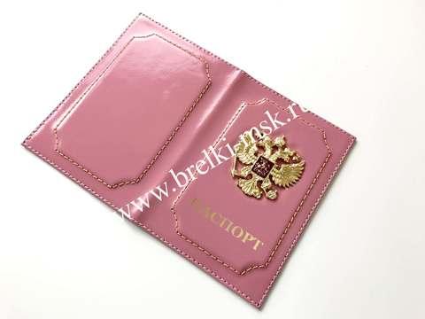 Обложка для паспорта из натуральной гладкой кожи с гербом РФ. Цвет Розовый