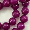 Бусина Жадеит (тониров), шарик, цвет - цикламеновый, 10 мм, нить