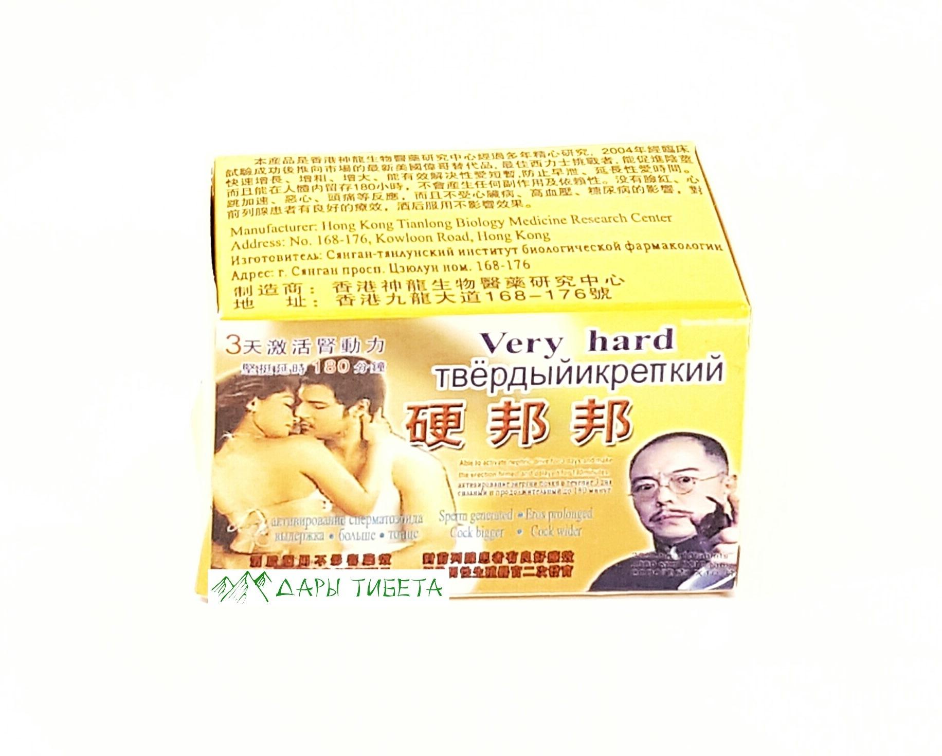 тибетские препараты сексуальные