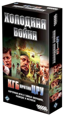 Холодная Война. КГБ против ЦРУ