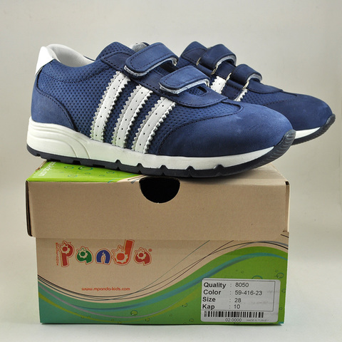 Кроссовки Panda