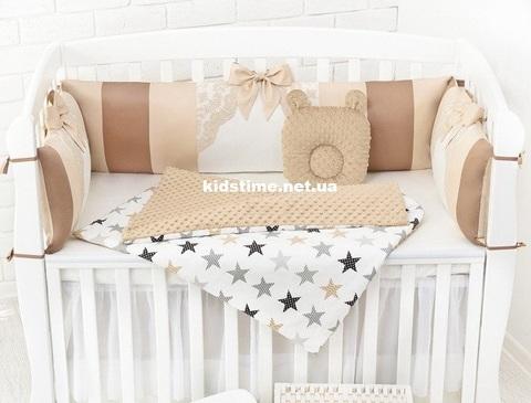 Комплект в детскую кроватку с бортиками Кофейные звезды