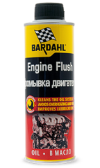 Engine Flush 300ml