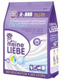Стиральный порошок, MEINE LIEBE, для белого, OXI эффект,  концентрат, 1 кг