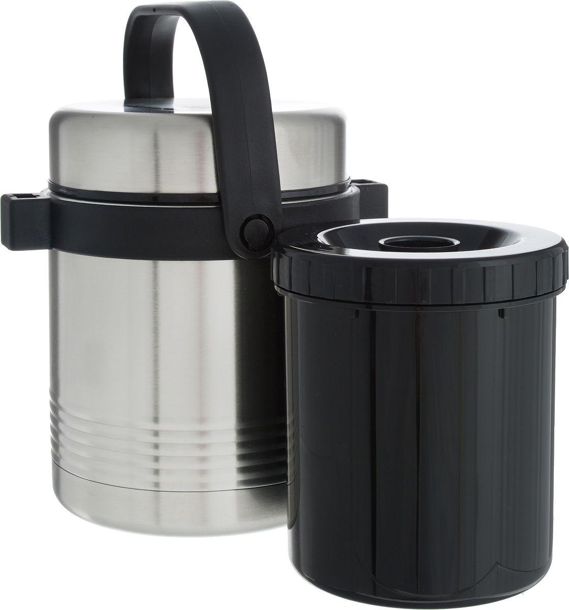 Термос для еды Emsa Senator (1 литр), стальной