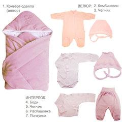 Папитто. Подарочный набор на выписку 7 предметов, розовый