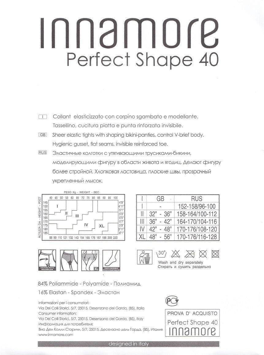 Колготки Innamore Perfect Shape 40