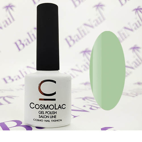 Cosmolac, Гель-лак 195 В тени олив