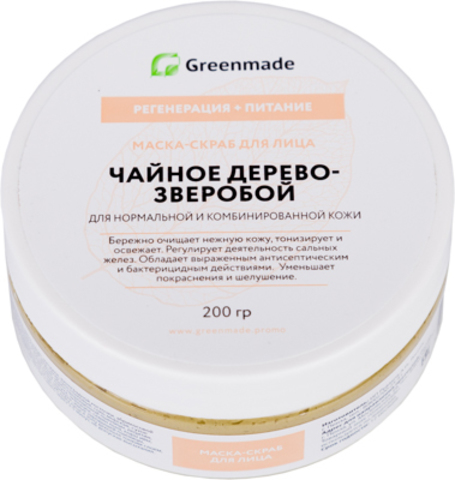 Маска-скраб Чайное дерево-зверобой, 200 гр (Greenmade)