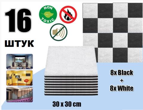 POLYSTER  набор  16 штук  из полиэфирного волокна черный+белый 300x300x9