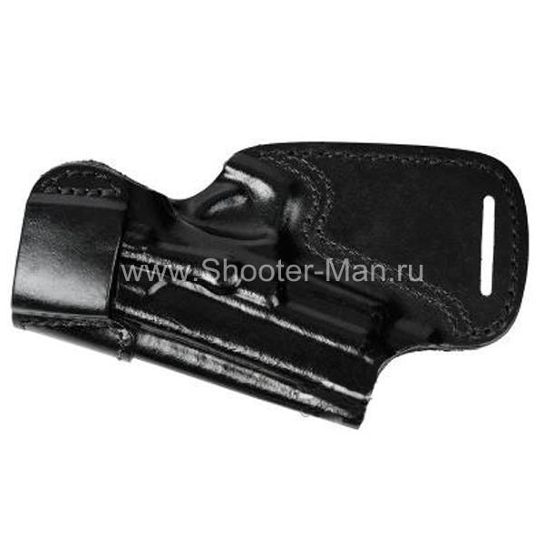 Кобура кожаная для пистолета Викинг поясная ( модель № 10 )