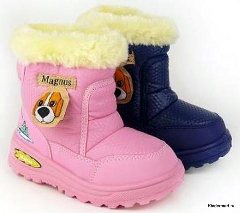 Детские дутики зимние Magnus Германия