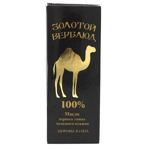 Масло черного тмина, Золотой верблюд, 100 мл