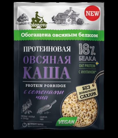 Протеиновая овсяная каша Bionova с семенами Чиа (vegan protein), 40 г