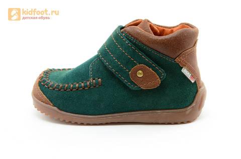 Ботинки для мальчиков кожаные Лель (LEL) на липучке, цвет зеленый. Изображение 3 из 14.
