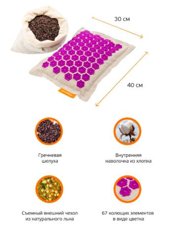 Набор массажный акупунктурный коврик + подушка Comfox Premium (фиолетовый)
