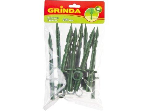 Колышки садовые GRINDA 200мм, 10шт