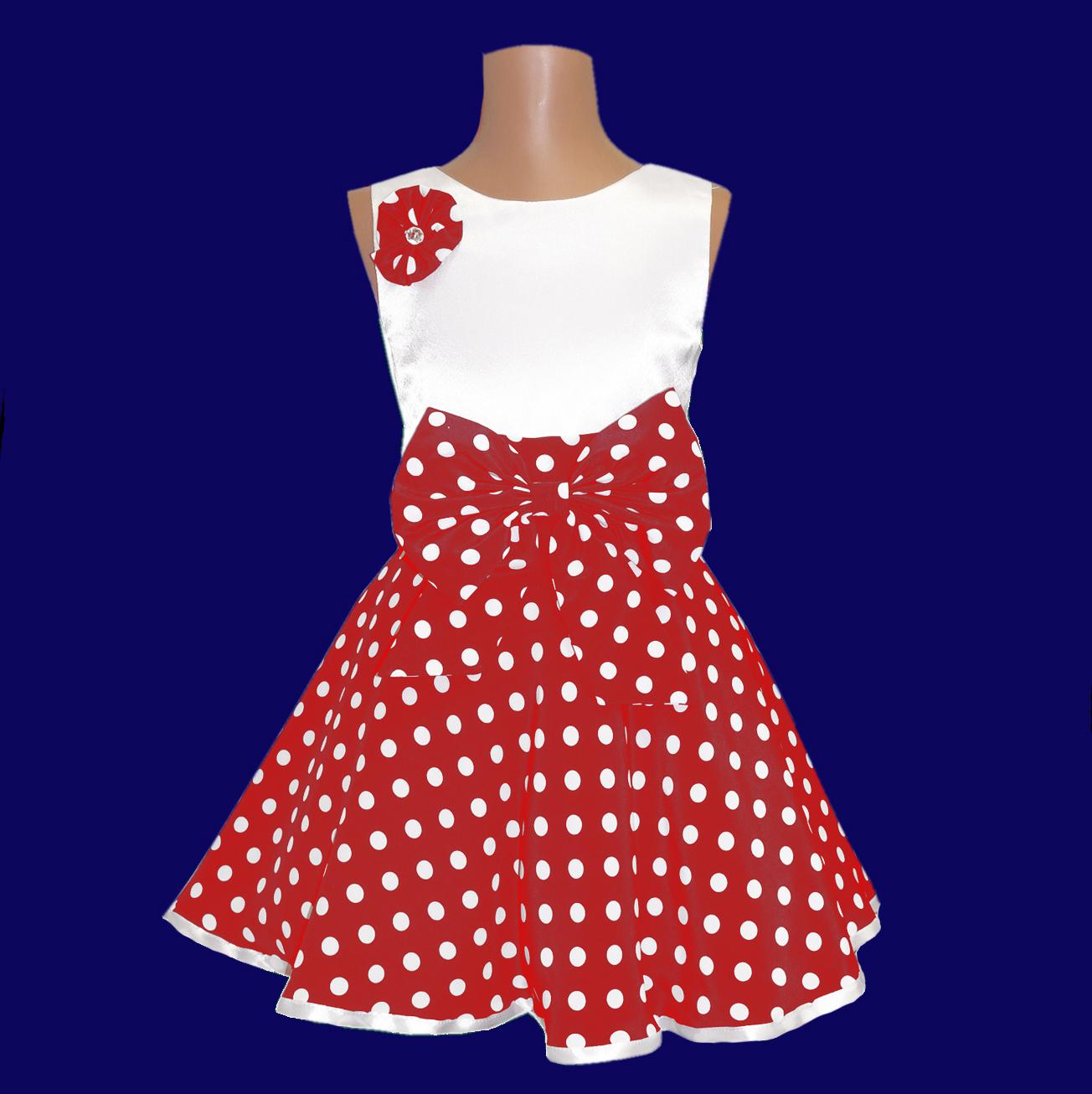 2631f46fd9d Детское нарядное Платье