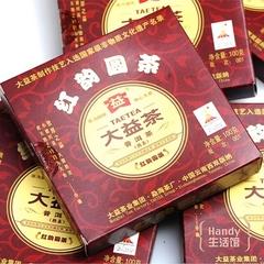 """Мэнхай """"Хон Юн"""" Шу Пуэр, 2009 год"""