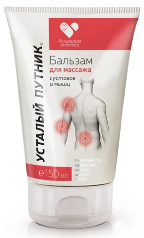 УСТАЛЫЙ ПУТНИК бальзам для массажа суставов и мышц фото1