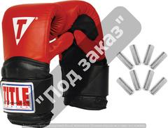 Перчатки снарядные скоростные TITLE CLASSIC® WEIGHTED BAG GLOVES