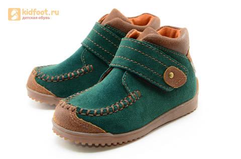 Ботинки для мальчиков кожаные Лель (LEL) на липучке, цвет зеленый. Изображение 6 из 14.