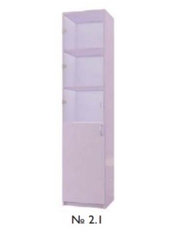 Шкаф N2.2 для салона красоты