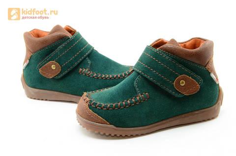 Ботинки для мальчиков кожаные Лель (LEL) на липучке, цвет зеленый. Изображение 9 из 14.