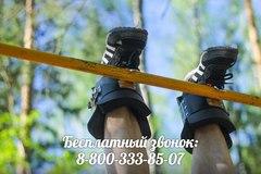Гравитационные ботинки Original Fit Tools