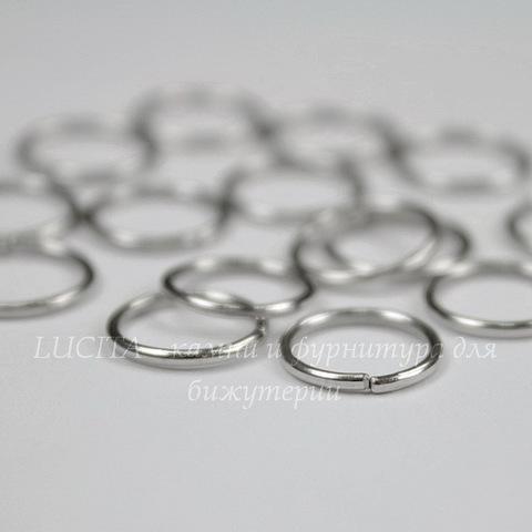 Комплект колечек одинарных 10х1 мм (цвет - античное серебро), 20 гр (примерно 115 шт)