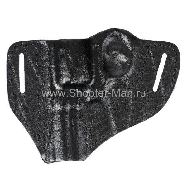 Кобура кожаная для револьвера Гроза Р-03 ( модель № 19 ) Стич Профи