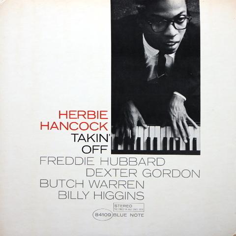 Herbie Hancock / Takin' Off (LP)
