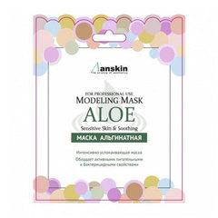 Anskin Original Aloe Modeling Mask - Маска альгинатная с экстрактом алоэ успокаивающая