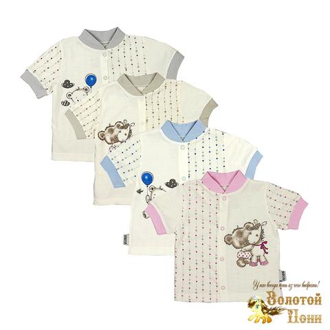 Кофточка хлопок детская (62-86) 200304-А310