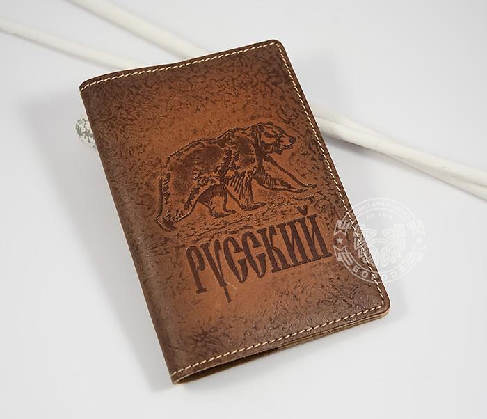 BY14-32-02 Обложка на паспорт «Русский Медведь» из натуральной кожи, тиснение