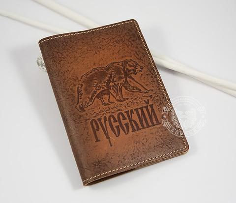 Обложка на паспорт «Русский Медведь» из натуральной кожи, тиснение