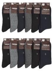 A1001 носки мужские 41-47 (12 шт.) цветные