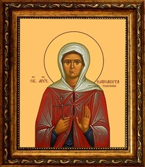 Елизавета (Елисавета) Тимохина Святая Мученица. Икона на холсте.
