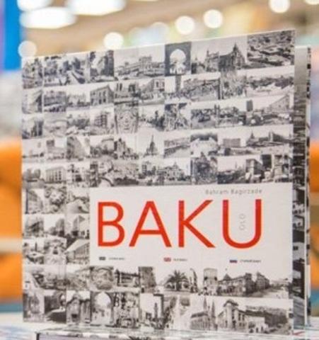 Old Baku