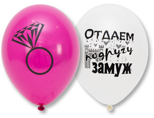 Воздушные шары Девичник (фото 3)