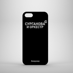 Чехол для iPhone  черный с логотипом