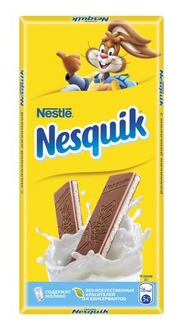 """Шоколад """"Nesquik"""" с молочной начинкой 100г"""