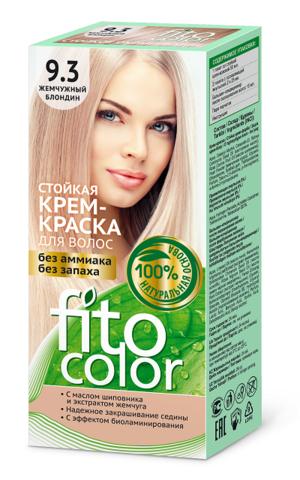 Фитокосметик Fito Color Стойкая крем-краска для волос тон Жемчужный блондин 115мл