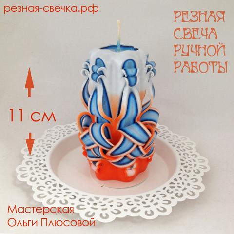 Резная свеча Оранжево-синяя Корзинка